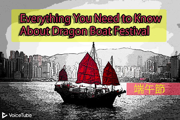 Dragon Boat in the river in front of Hong Kong