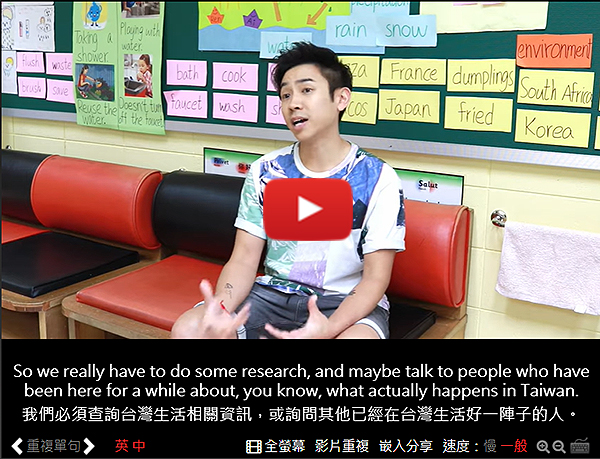what it's like to be a teacher in Taiwan
